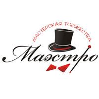 Маэстро-лого-min