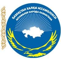Assambleia-narodov-kazakstana-min